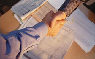 Безвозмездное пользование недвижимым имуществом налогообложение