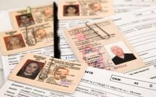 Если не меняит права в связи сменой фамилии
