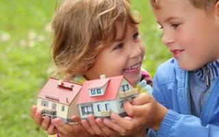 Можно ли переписать квартиру на несовершеннолетнего ребенка