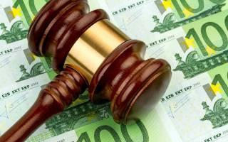Взыскание представительских расходов в арбитражном суде