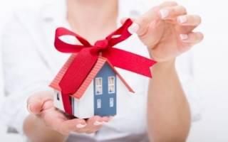 Как расторгнуть договор дарения доли квартиры