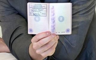 Гражданин россии прибыл на территорию когда ему делать временную прописку