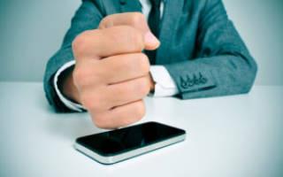 Возврат купленного телефона в течении 14 дней закон