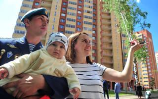 Законы обеспечивающие жильем военнослужащих в других странах