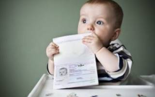В течение какого времени нужно сделать документы на новорожденного 2020 году