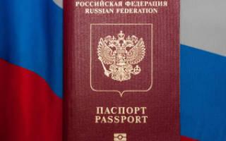Как надо делат граждански на россии
