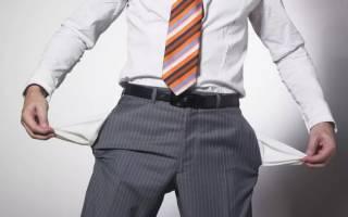 Сообщение о банкротстве юридического лица