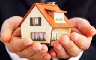 Правила оформления завещания на квартиру