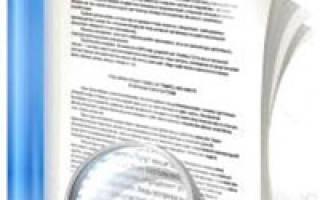 Образец заполнения предварительного договора купли продажи квартиры