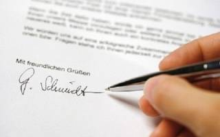 Доверенность на право подписи банковских документов образец