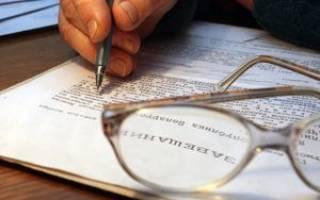 Как правильно оформить текст завещания на квартиру: рекомендации и образец подобного документа