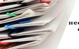 Какие документы необходимы для вступления в наследство 2020