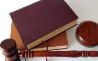 Раздел наследственного имущества в суде