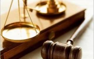 Как разделить муниципальную квартиру через суд