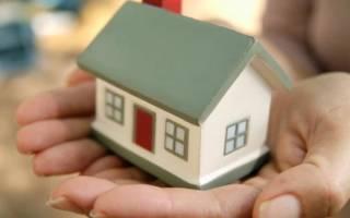 Принудительный размен приватизированной квартиры через суд практика