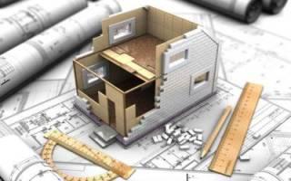 Сколько стоит перевести квартиру в нежилое помещение