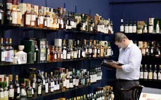 Вино водочная продукция подлежит возврату от покупателя