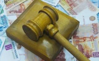 Сумма государственной пошлины при подаче искового заявления