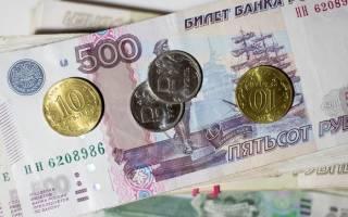 Берут ли комиссию за перевод денег скарты сбербанка