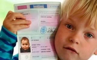 Для загранпаспорта нужно свидетельство о рождении ребенка