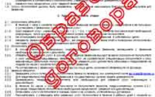 Доверенность на оказание юридических услуг образец