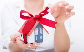 Что выгодно завещать или дарить