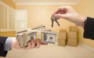 Когда можно продать квартиру полученную в наследство