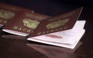Закон об упрощенном получении гражданства рф в 2020 году