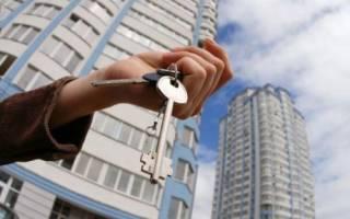 Как можно распорядится квартирой если есть дарственная