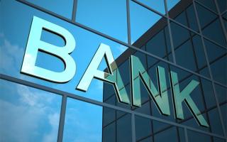 Запрос в банк осостоянии картотеки