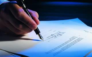 Является ли рукописная расписка доказательством в суде