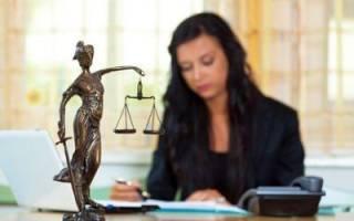 Доверенность на подачу документов в суд образец