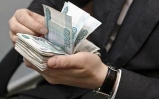 Вымогательство денег угрозы порчи