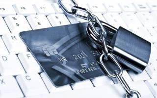 Были ли случаи после большой просрочки разблокировали кредитку