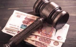 Значительный материальный ущерб для юридического лица