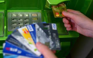 В втб 24 снимают деньги с карты по судебному приказу как сбербанке