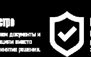 Процесс банкротства ООО