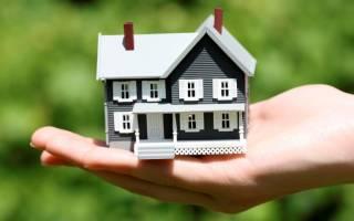 Договор дарения на дом