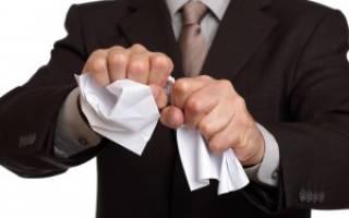 Сколько стоит аннулировать завещание