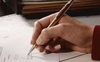 Ходатайство в суд о рассрочке платежа образец