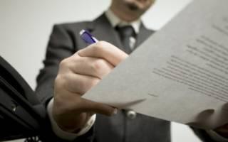 Доверенность на право представлять интересы оформление земельного участка тюмень