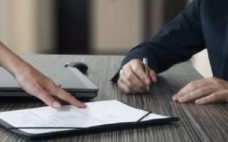 Должен ли директор предприятия писать заявление на отпуск