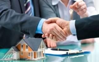Договор купли продажи квартиры аккредитив