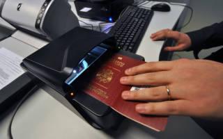 Госпошлина на загранпаспорт 10 лет в пермском крае