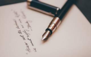 Можно ли написать завещание без нотариуса