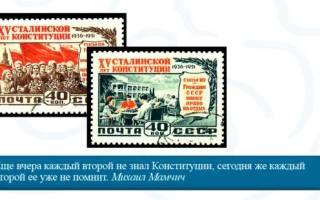 Жалоба в конституционный суд РФ пример