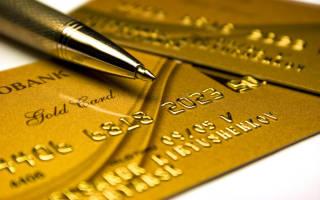 Заявление в суд на возврат денег из кредитной организации