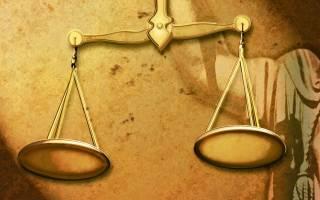 Заявление прокуратуру образец с составом преступлеия