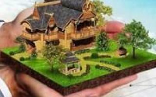 Документы для оформления договора дарения земельного участка с домом