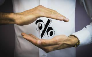 Возражение на исковое заявление о взысканиизадолжности по кредиту